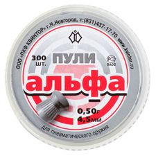 Śrut Alfa kal. 4,5 mm 0,50 g (300 szt.)
