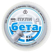 Śrut Beta kal. 4,5 mm 0,52 g (300 szt.)