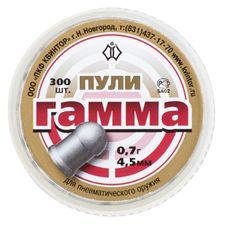 Śrut Gamma kal. 4,5 mm 0,70 g (300 szt.)