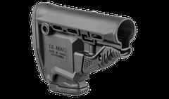Oddzielna kolba GL-MAG z magazynkiem na 10 nabojów do M4/M16/AR15, czerń