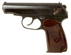 Pistolet Makarov kal.9 Makarov