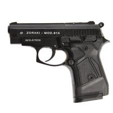Gas gun ZORAKI 914 Auto Black, kal.9mm