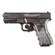 Pistolet pneumatyczny Crosman T4 CO2, kaliber 4,5mm