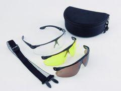 Okulary balistyczne Peltor, zestaw trzyczęśćiowy