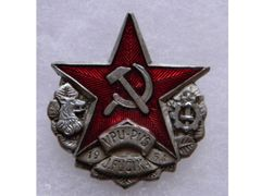 Odznaka VPU-PVS J. Fučíka